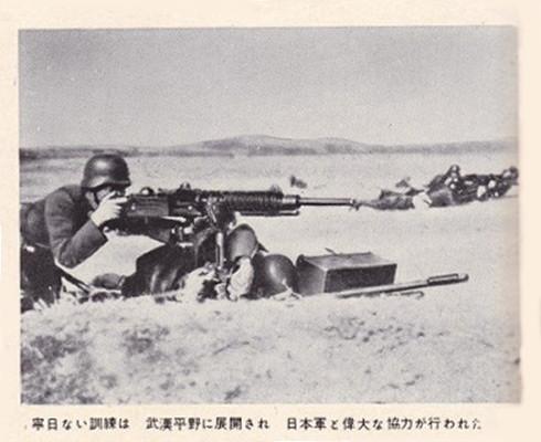 日華合作8日本軍に協力