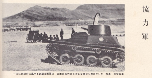 日華合作10協力軍大進歩