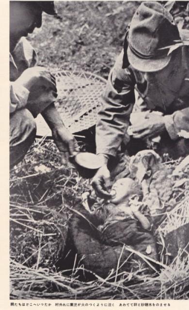 支那人の捨て子と日本兵