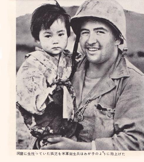 沖縄米軍子供