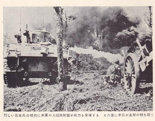 イエ島米軍火炎放射器
