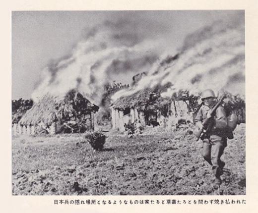 沖縄米軍火炎放射器3