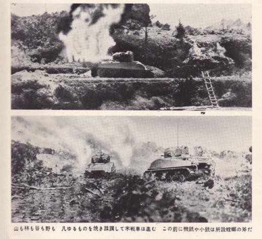沖縄米軍火炎放射器4