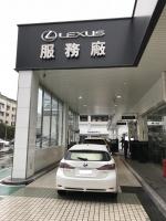 LEXUS服務廠180205