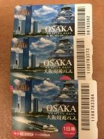 大阪周遊パス180209