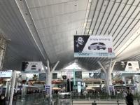 羽田空港国際線180213