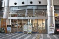 大阪歴史博物館180209