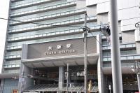 大阪駅180209