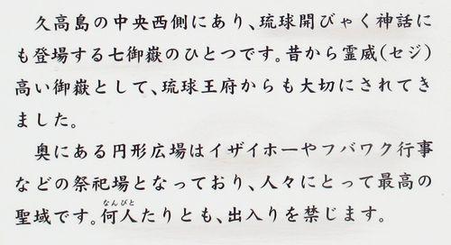 久高島10