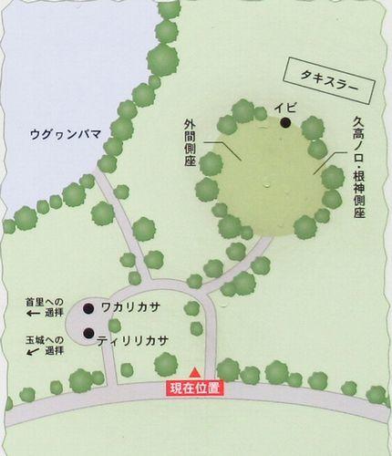久高島11