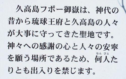 久高島12