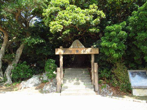伊江島10