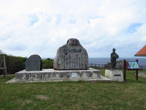 栗国島23
