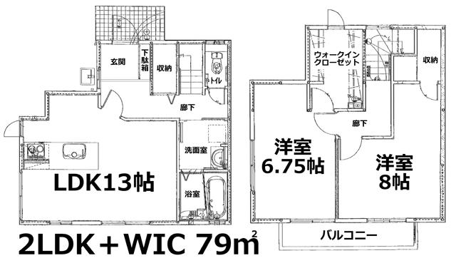 ■物件番号5258 79平米!2LDKテラスハウス!海側!東海岸南!敷金・礼金ゼロ!P1台付12万円!