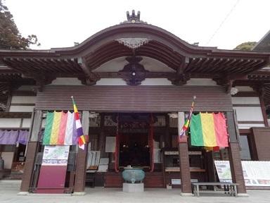 舘山寺 その2