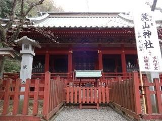 静岡浅間神社 その6