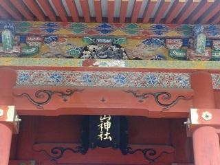 静岡浅間神社 その7