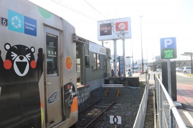 熊本電鉄3
