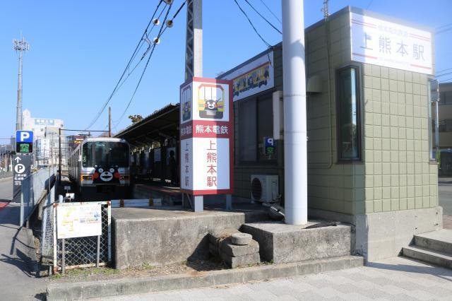 熊本電鉄2