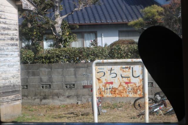 熊本電鉄6