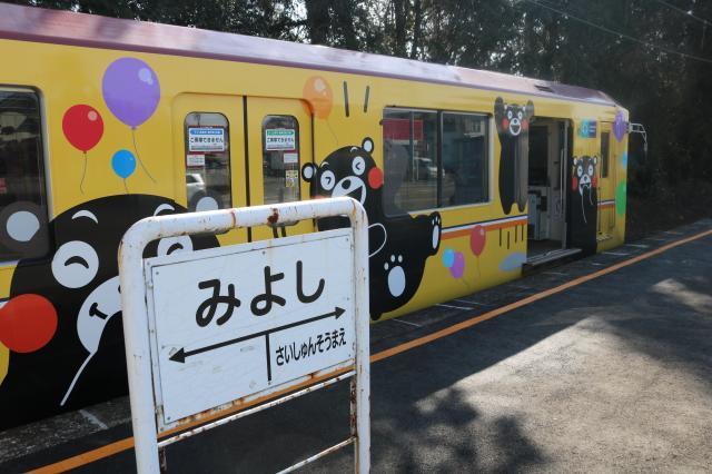 熊本電鉄20