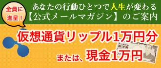 btn_sozai_330x140.png
