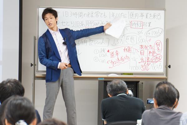 seminar_pic_sozai_5.png