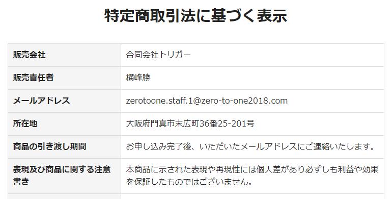 zerotoone03.png
