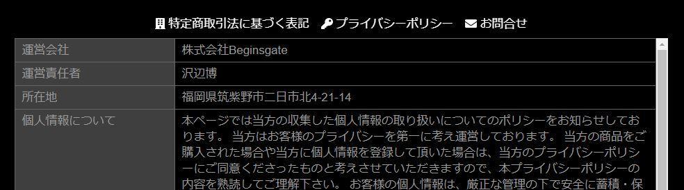 ziyuoku02.jpg