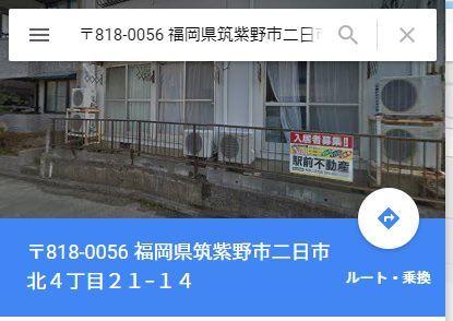 ziyuoku04.jpg