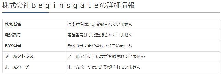 ziyuoku06.jpg