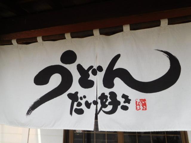 DSCN2349.jpg