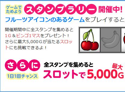 01ハピタス - コピー