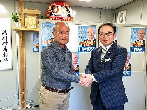 川村ひさとし日光市議会議員を激励!