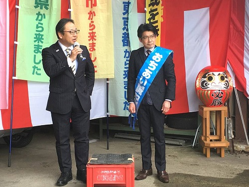 おちあい誠記 壬生町議候補を激励!①
