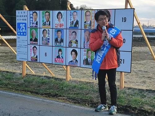 おちあい誠記 壬生町議候補を激励!その2②