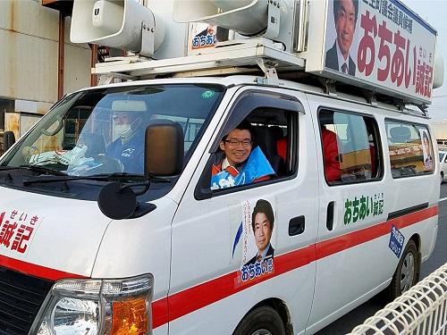 おちあい誠記 壬生町議候補 必勝へ!①