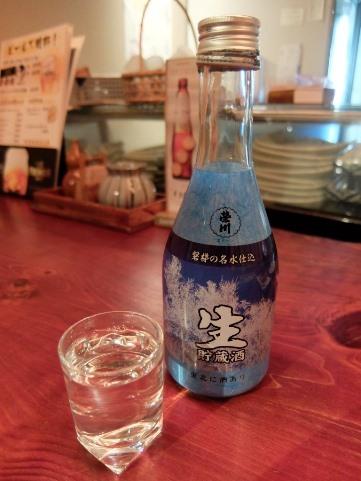 生酒の栄川