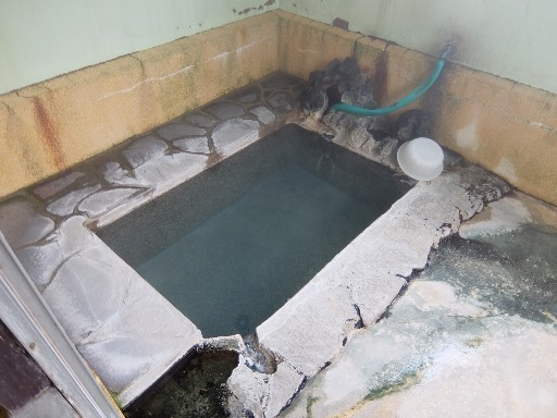 もみじ風呂