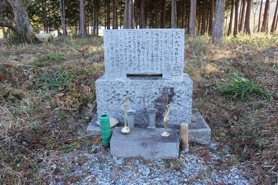 愛犬のコロの墓