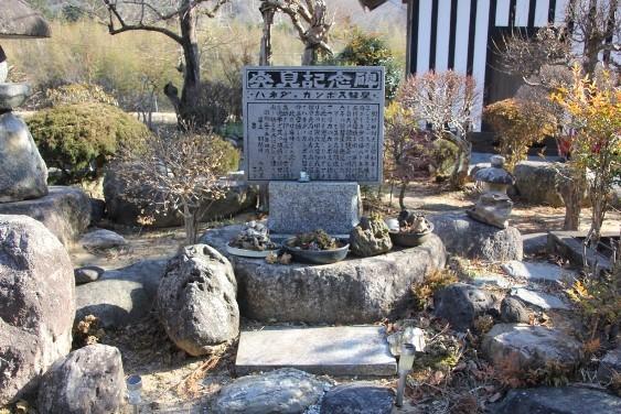 自宅前の石碑