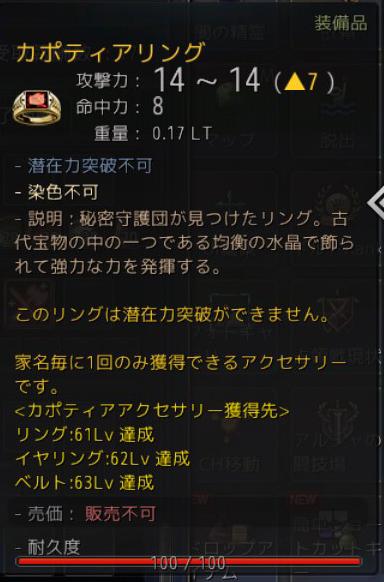 Lv61_2.jpg