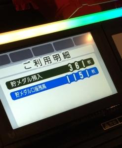 IMG_8559.jpg