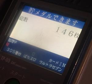 IMG_8568.jpg