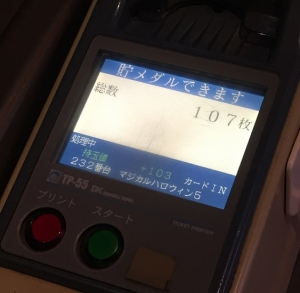 IMG_8610.jpg