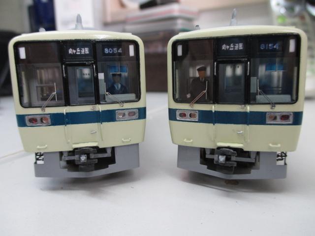 OER80蘭-23