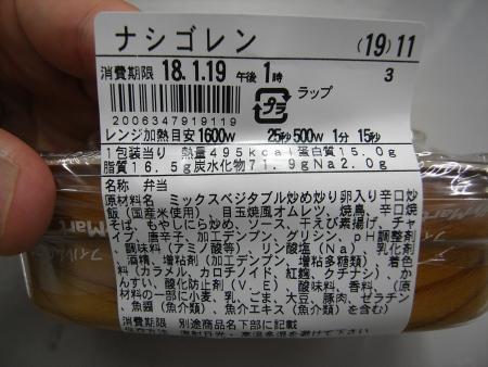 R0073243.jpg