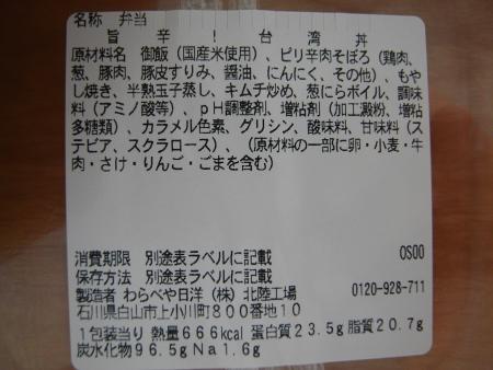 R0073446.jpg