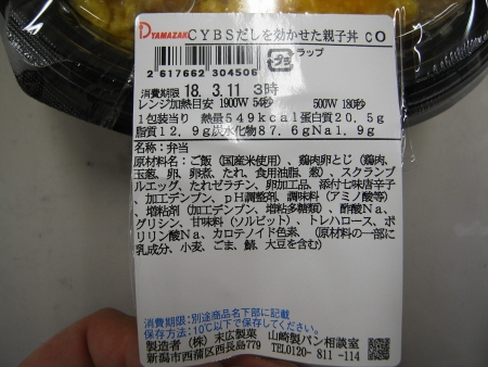 R0074695.jpg