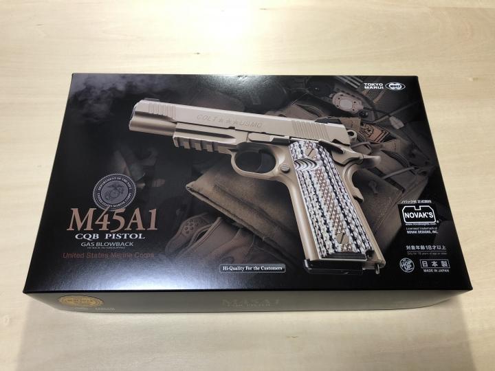 [東京マルイ]M45A1 CQBピストル